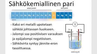 Metallien kemiaa, osa3: Sähkökemiallinen pari