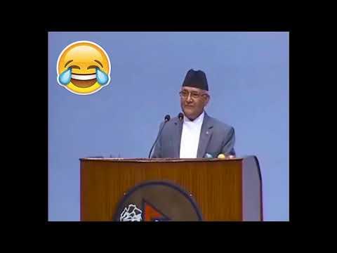 KP Oli's most funny comedy speech in parliament|Fan of Singer Aruna Lama.