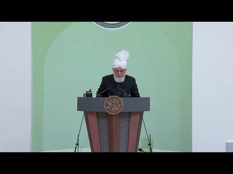 Friday Sermon 25 June 2021 (Urdu): Men Of Excellence : Hazrat Umar Ibn Al-Khaṭṭāb (ra)