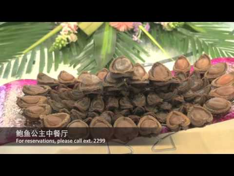 Oakwood Residence Beijing Serviced Apartments, China