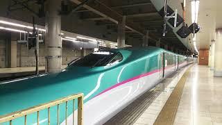 東北新幹線 なすの276号 東京行き E5系 2018.01.13
