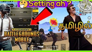PUBG Mobile Setting in Tamil ( தமிழில் )