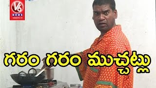 bithiri sathi on hyderabad rains   funny conversation with savitri   teenmaar news   v6 news