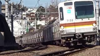 東京メトロ7000系7130F菊名カーブ通過