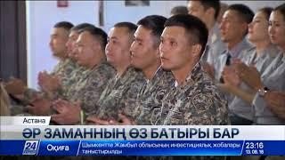 Астанада адамды ажалдан құтқарған Ұлттық ұлан сарбазы марапатталды