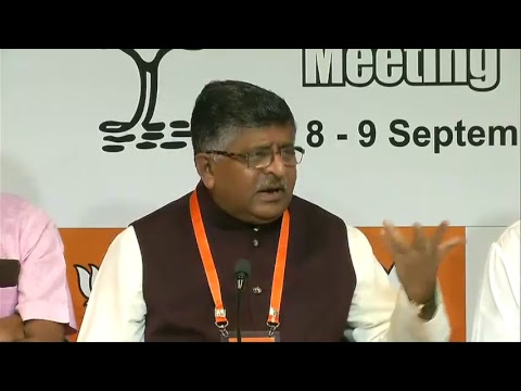 Press Briefing by Shri Ravi Shankar Prasad at Ambedkar International Center in New Delhi