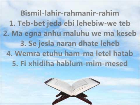 Meso Suren Mesed ( Në Transliterim Shqip dhe Përkthim Shqip ) Në HD