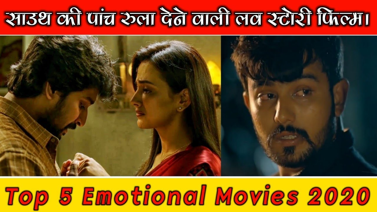 Download Top 5 Very Sad Heart Touching Emotional South Hindi Dubbed Movies | New South Hindi Dubbed Movies