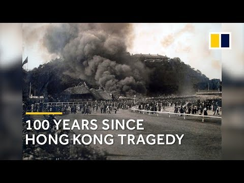 Hong Kong remembers 100-year-old race course tragedy