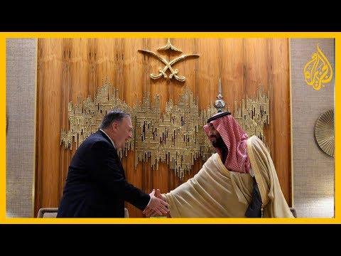 ???????? إدارة ترمب تتجه لبيع السعودية صواريخ موجهة، وسيناتور يتهم بومبيو بالتحايل لتمرير صفقات السلاح  - نشر قبل 5 ساعة