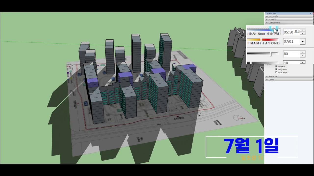 일조량 시뮬레이션 3D. 수서역 신혼희망타운