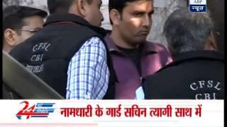 Ponty Chadha case: Delhi Police visits farmhouse with Namdhari's guard Sachin Tyagi