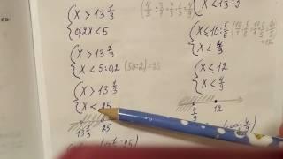 879 (в,г) Алгебра 8 класс, системы линейных Неравенств с одной переменной