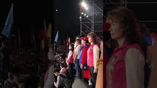 韓國瑜三山造勢演講,真的很感動人心,現場很多人都哭了(歡迎按鈴鐺訂閱我的頻道,才能完整不漏接政治新聞及精選熱搜影音)