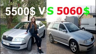 Пригон авто Skoda A5 2006 i Octavia Tour 2003
