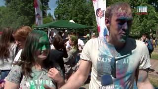 Праздник во всех цветах радуги: в Гродно прошёл третий ColorFest