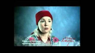 мистические истории с павлом костицыным 3 сезон