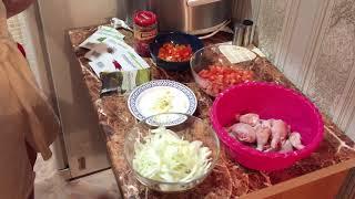 Чахохбили из Курицы | Грузинская Кухня | Chicken Chahohbili – Georgian Ragout