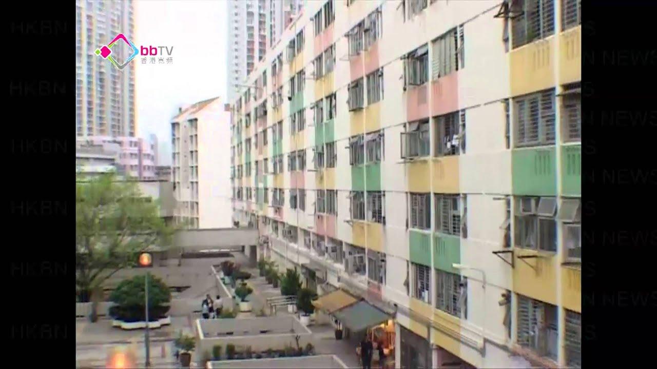 石硤尾公屋重建單位增六成 - YouTube