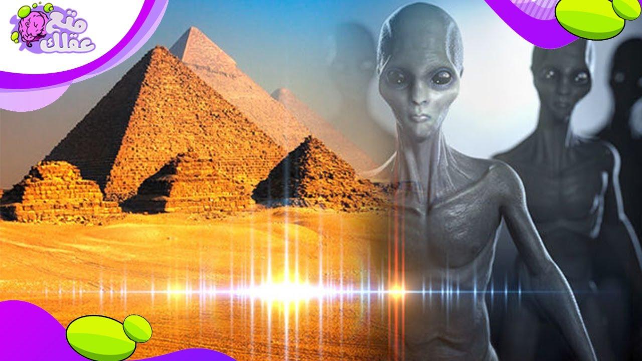 أكثر 5 حضارات قديمة يُعتقد أن الكائنات الفضائية هي من صنعها !