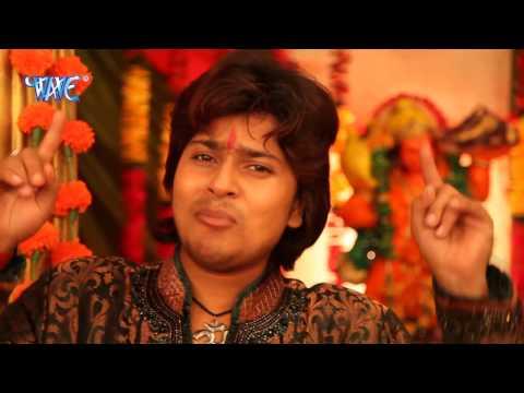 अंजनी के लाल तू - Vishal Gagan - Bhojpuri Superhit BajrangBali JI Bhajan 2017 new
