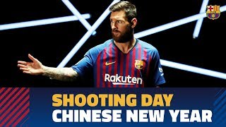 [BEHIND THE SCENES] Barça players & the Chinese New Year