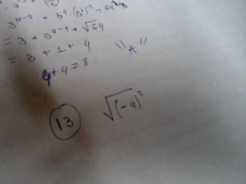 Видео Exame de matematica 2012