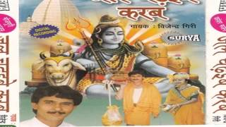 Bhojpuri Kanwar songs 2015 new || Mandirwa Shobhe Ho || Bijendar Giri