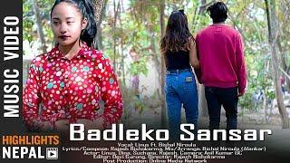 Badleko Sansar - Linus Ft. Bishal Niraula   Dina, Suchana & Rajesh   New Nepali Pop Song 2075