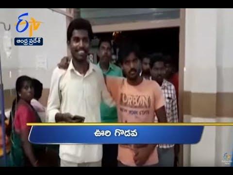 9 AM | Ghantaravam | News Headlines | 21st May 2019 | ETV Andhra Pradesh
