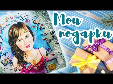 Мои подарки на Новый год: SOKOLOV, Huda Beauty, Too Faced и многое другое!