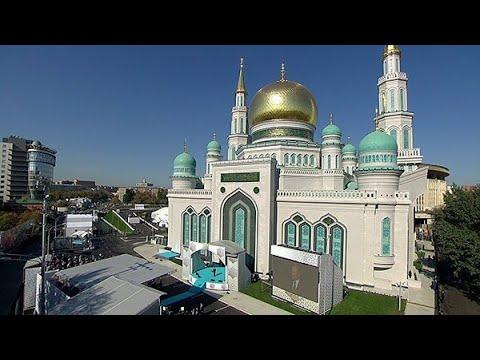 Мусульмане отмечают Ураза-байрам в Соборной мечети Москвы TV DUNYO 04 05 2019