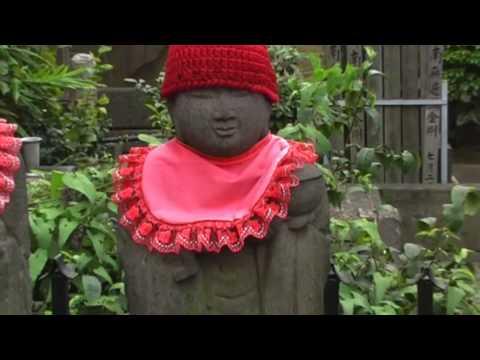 Tokyo, Japan - Yanaka Cemetery /東京都台東区谷中霊園, 平成21年9月21日 / September 21, 2009