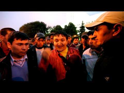 Узбеки у Белого дома просят Россию о помощи