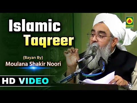 Maulana Shakir Noori Sahab | Best Taqreer 2015 | Bhiwandi | 09-10-2015