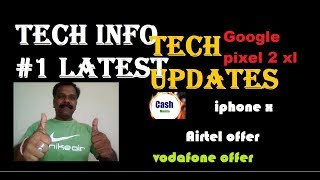 Hindi हिंदी google pixel 2 xl  iphone x  airtel offer vodafone recharge offer price in India