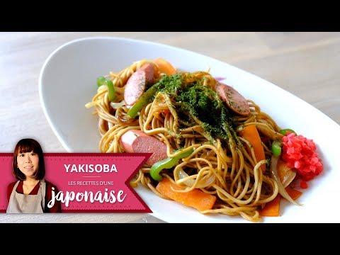 recette-yakisoba-|-les-recettes-d'une-japonaise-|-nouilles-sautées-cuisine-japon