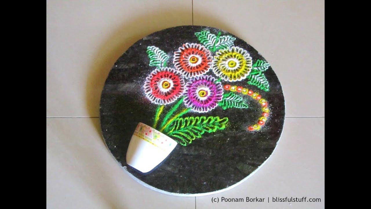 Art With Creativity Rangoli Designs