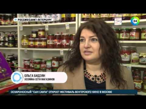 ВМЕСТЕ ВЫГОДНО: Армянские продукты