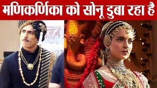 Manikarnika: Kangana SLAMS Sonu Sood for sabotaging her Film |