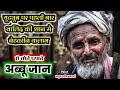 वालिद की शान मे बेहतरीन कलाम   Aey Mere Pyare Abbu Jaan   Abdul Haseeb Banarsi  Ahsani Network