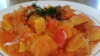 Патиссоны, тушёные с овощами. Рецепт с фото.
