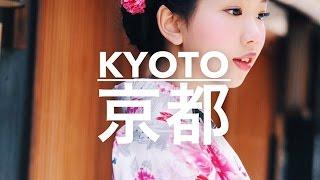 Kyoto, Japan VLOG || April 2016