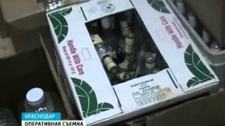 Краснодарец продавал алкоголь в бутылках, которые сам же собирал