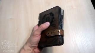 Обложка для документов + бумажник