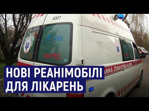 Суспільне Житомир: На Житомирщині дві лікарні отримали від благодійників нові реанімобілі