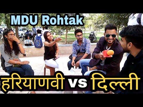 Rohtak MDU की छोरिया बोली कसूती बात funny prank by -VK