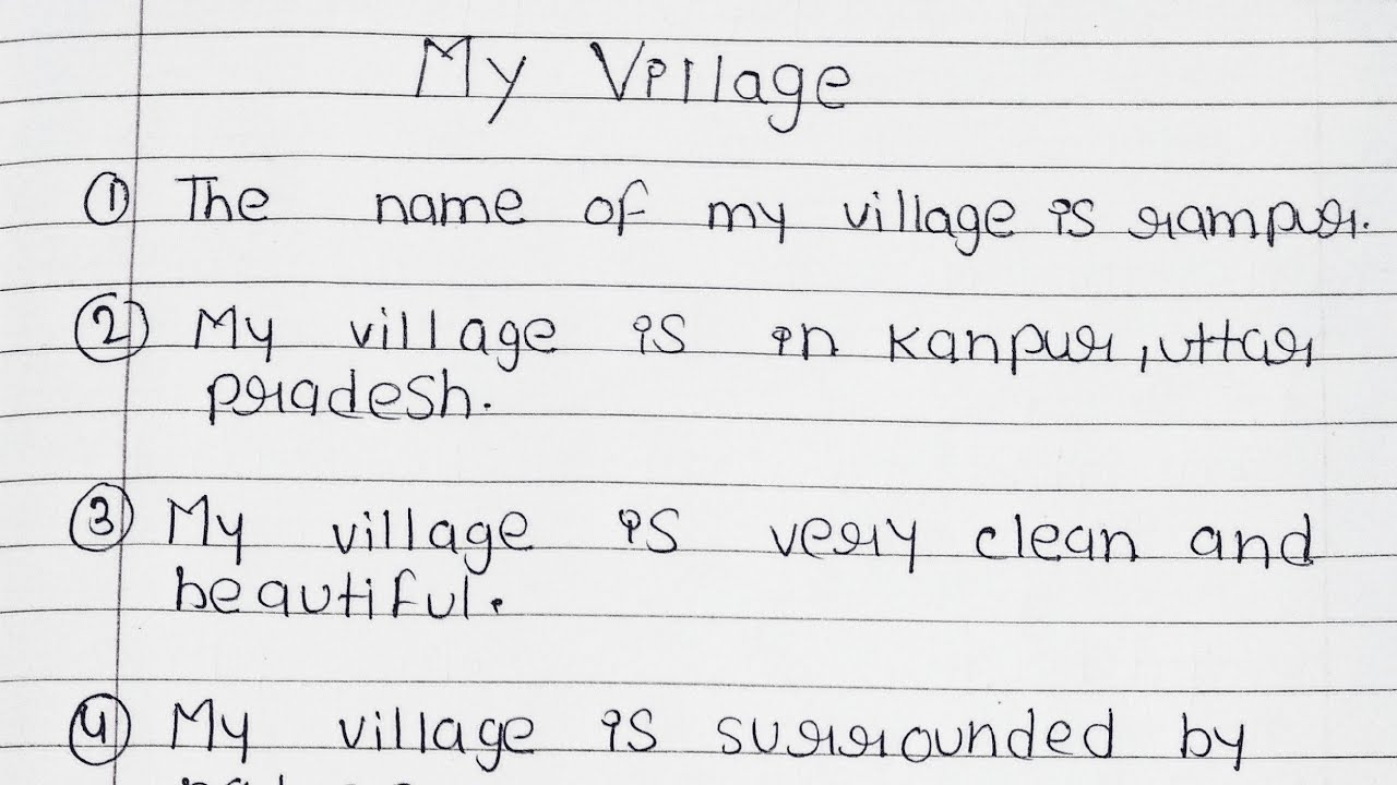 Download 10 lines on my village in English || essay on my village in English || my village 10 line essay ||