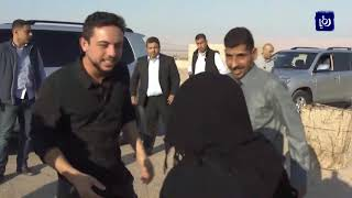 ولي العهد يتفقد أحوال أسرة عفيفة في وادي عربة - (21-8-2018)