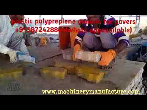 plastic moulds for making interlock pavers
